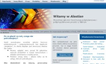 Pilotażowe wdrożenie Alastian
