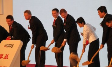 Lanxess is building the world's