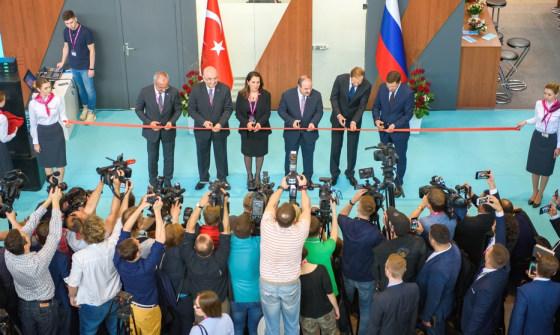 Российско-турецкий промышленный форум на Иннопром 2019