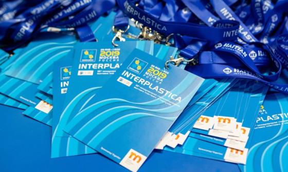 Interplastica 2020 otwiera tegoroczny sezon targowy