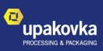 Upakovka 2018 (Russia)