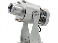 projektor-znakow-ostrzegawczych1