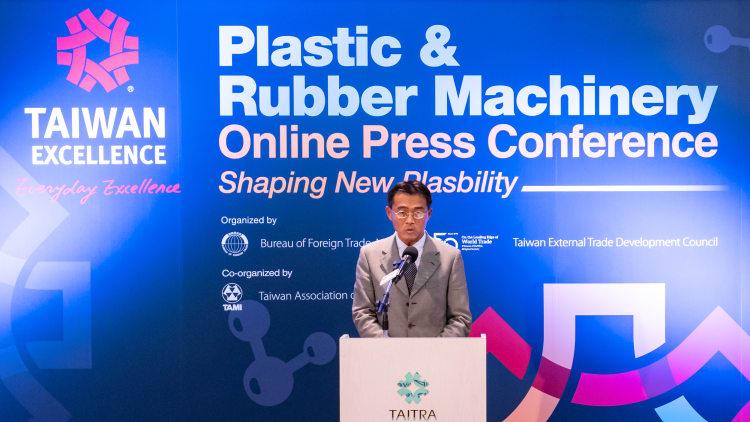 Mr. Guann-Jyh Lee, Deputy Director General, BOFT