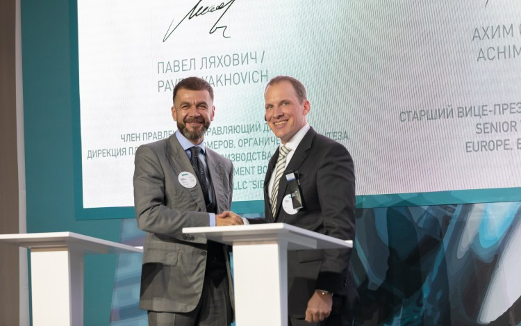 Signing BASF SIBUR