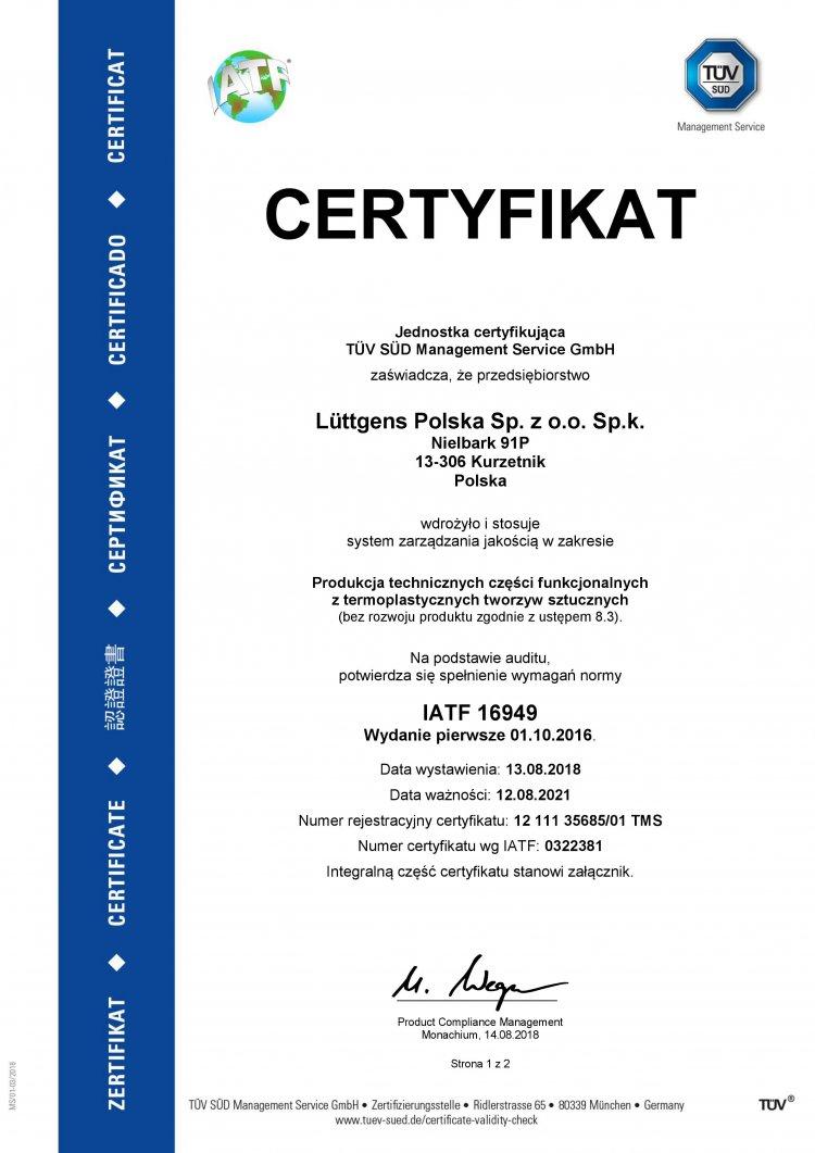 IATF16949