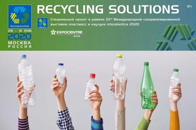 recycling-solutions