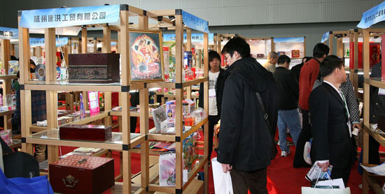 Over 400 Renowned Exhibitors at Sino-Pack / Drinktec 2011