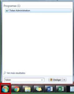 tela do menu iniciar para desbloquear a senha PIN com Token Administratio