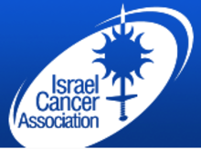 Images%2fnpos%2flogos%2f2014%2f10%2f30%2fisrael cancer association1