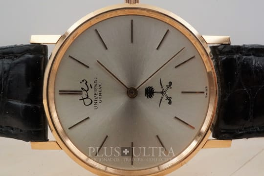 Universal Geneve Rose Gold, Sunburst Dial made in 1970s for Kingdom of Saudi Arabia