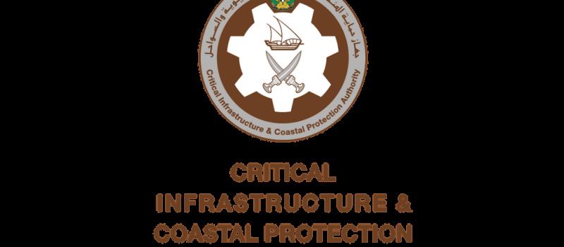 Cicpa Security Pass In Abu Dhabi Business Setup In Abu Dhabi