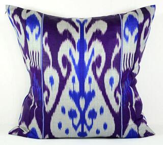 Uzbekistan's Ikat Pillowcase