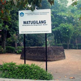 Situs Watugilang