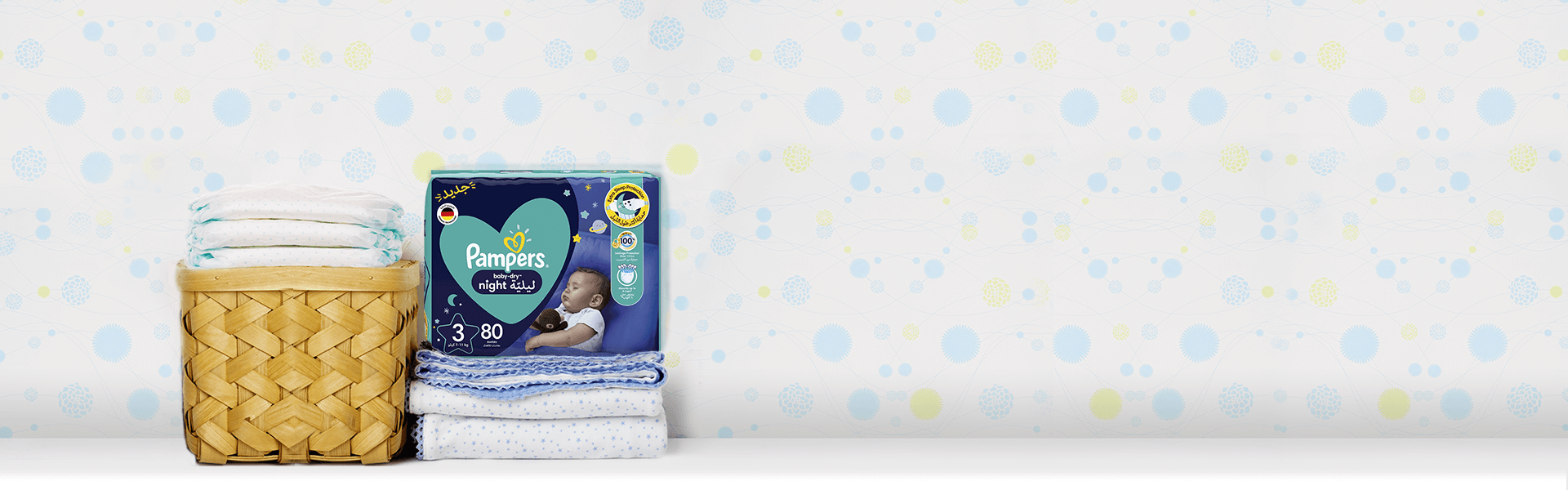 Pampers Baby dry nights