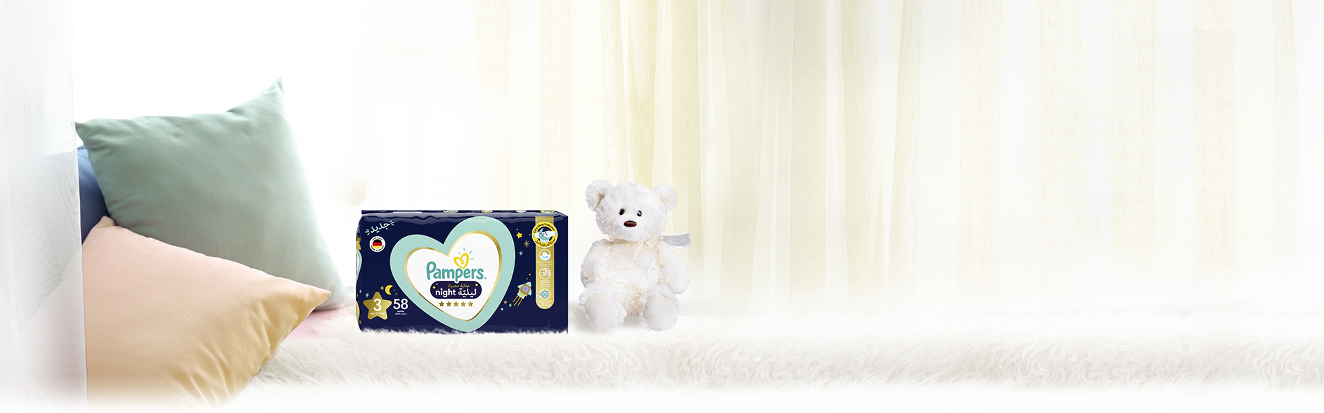 pampers premium care nights