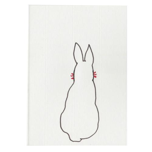 Red Whisker Rabbit Image