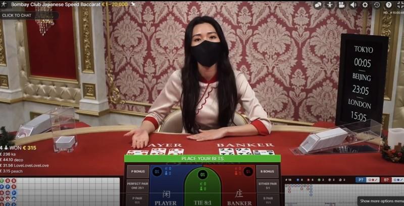 ライブカジノアイオーの日本語テーブル