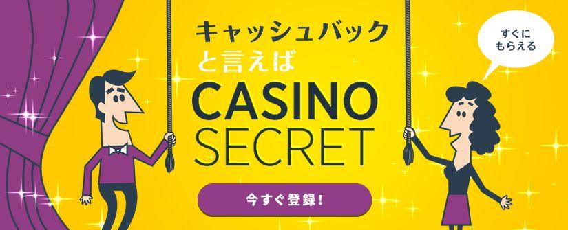 Casino Secret Banner