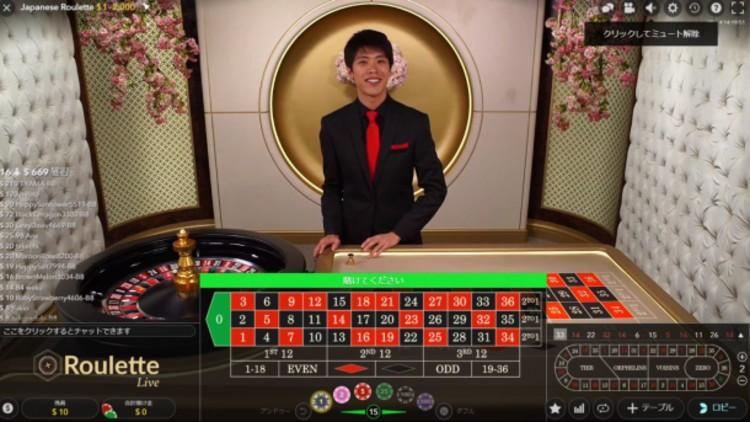 インターカジノのライブカジノ