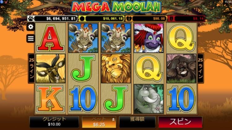 インターカジノのジャックポットゲーム