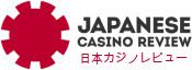プロ厳選のおすすめオンラインカジノ