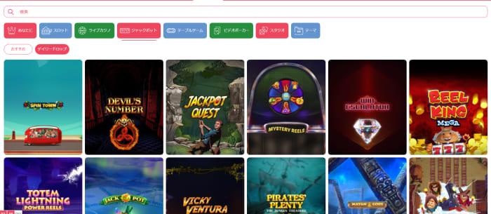 オムニアカジノのジャックポットゲーム