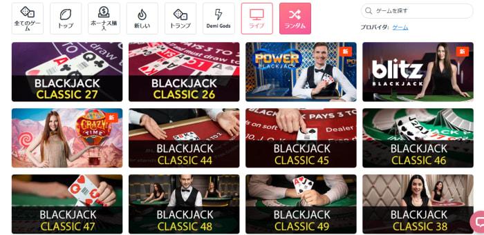 Slotumカジノのライブカジノ