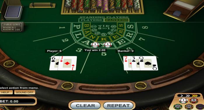 オンラインカジノの人気ゲーム「バカラ」