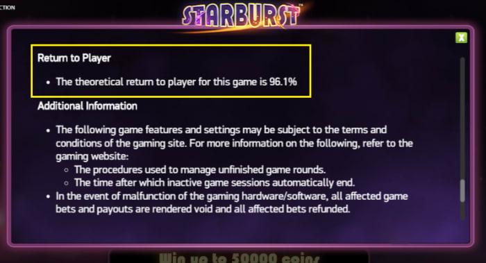 カジノゲーム「スターバースト」のRTP