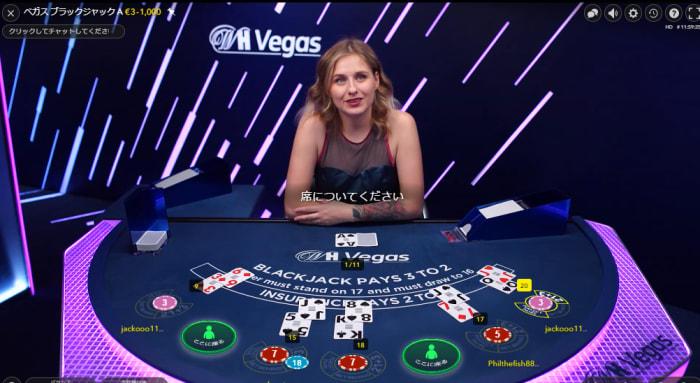 ウィリアムヒルカジノのライブカジノテーブル