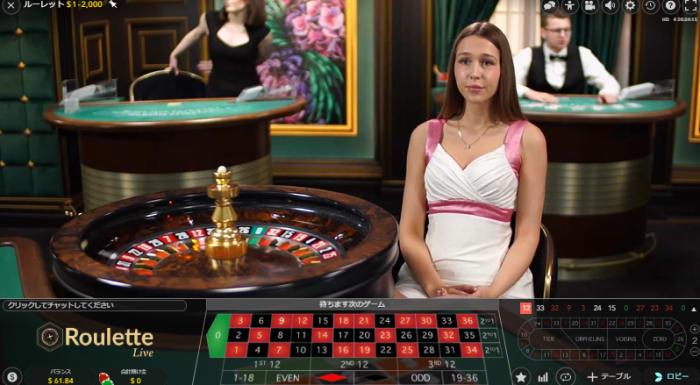 ライブカジノのルーレット(エヴォリューションゲーミング)