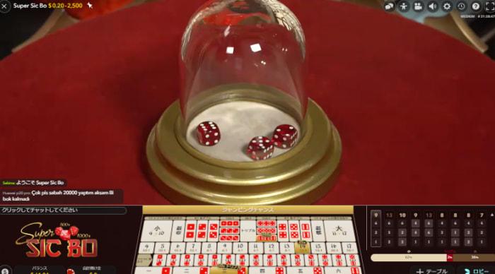 ライブカジノゲームのシックボー(エヴォリューションゲーミング)