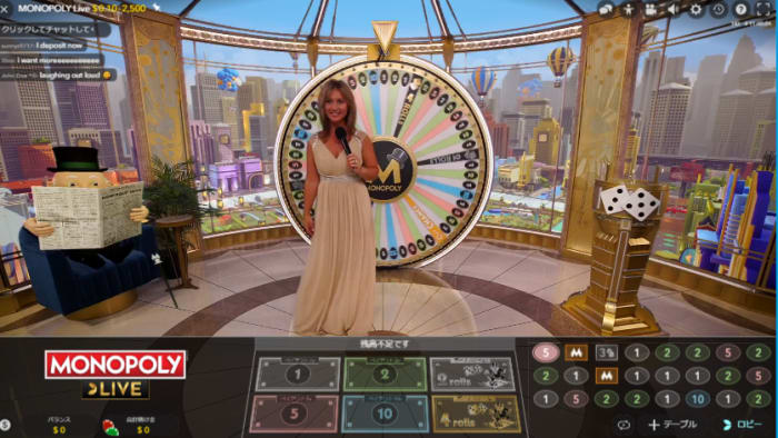 ライブカジノのモノポリー(エヴォリューションゲーミング)