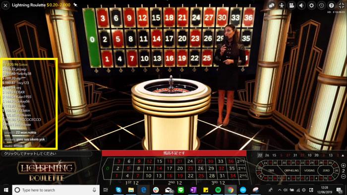 ライブカジノのスクリーン名