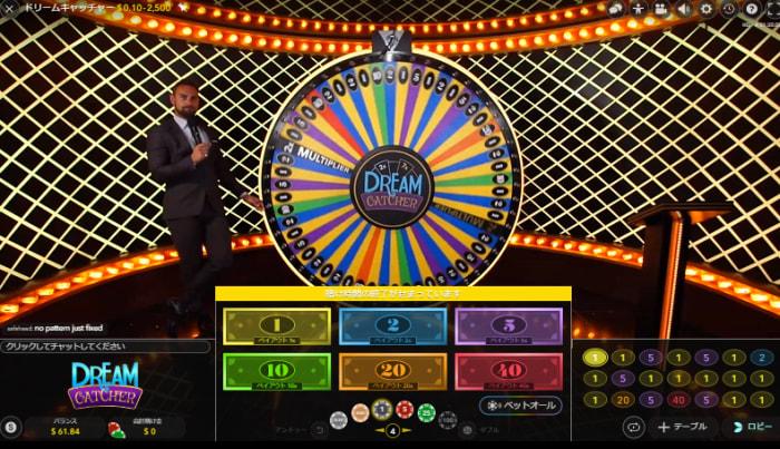 ライブカジノゲームのドリームキャッチャー(エヴォリューションゲーミング)