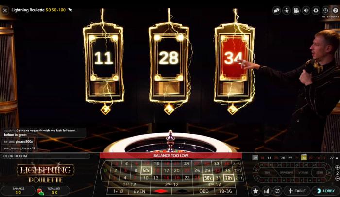 オムニアカジノのライブカジノ「ライトニングルーレット」