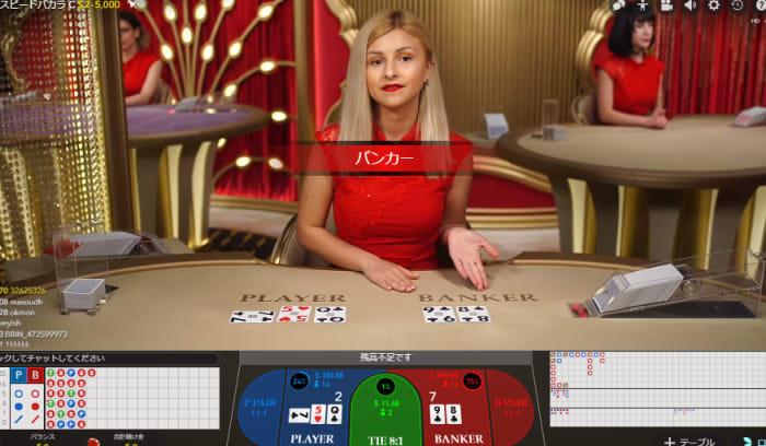 オンラインカジノで大人気「ライブカジノ」