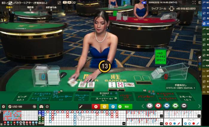 ライブカジノハウスのバカラテーブル