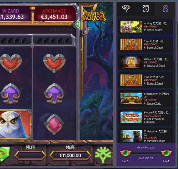 Slotumカジノの高額勝利者