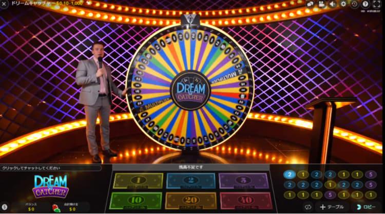 ラッキーカジノのライブカジノゲーム「ドリームキャッチャー」