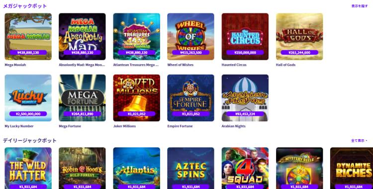ワイルズカジノのジャックポットゲーム一覧