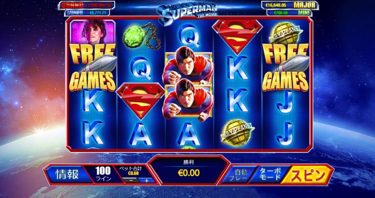 ビデオスロッツのジャックポットゲーム「スーパーマン・ザ・ムービー(Superman The Movie)」