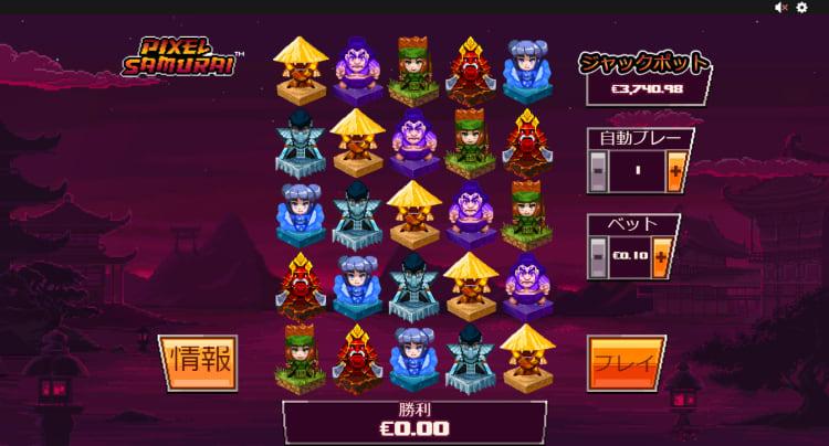 ピクセルサムライ(Pixel Samurai)のプレイ画面