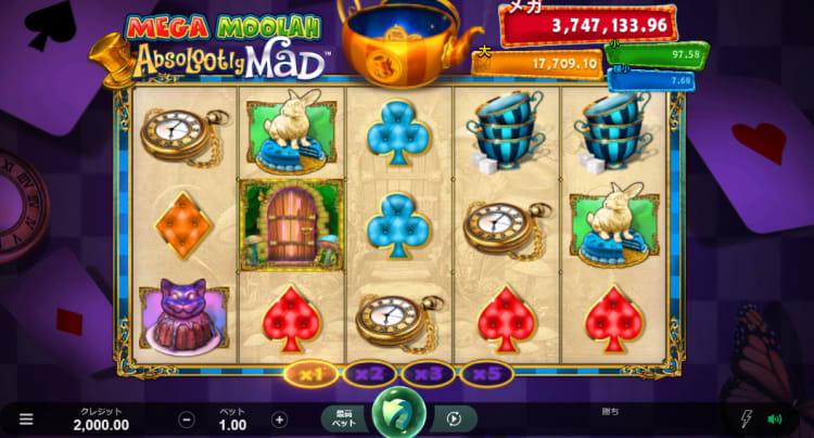カジノミーのジャックポットゲーム
