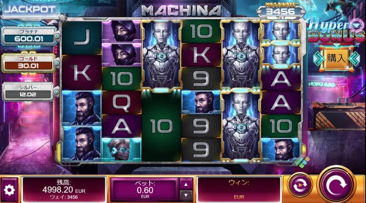 ジャストスピンカジノのジャックポットゲーム