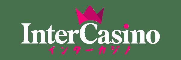 インターカジノのロゴ