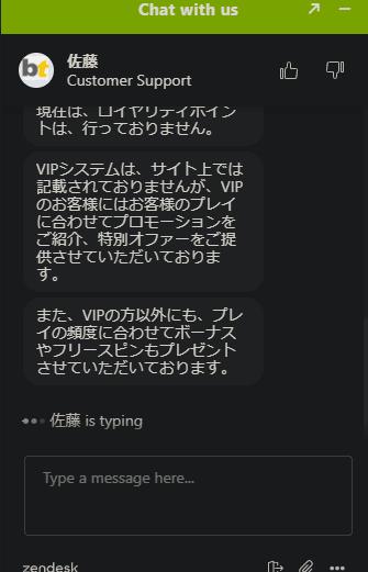 ベッティルトの日本語ライブチャット