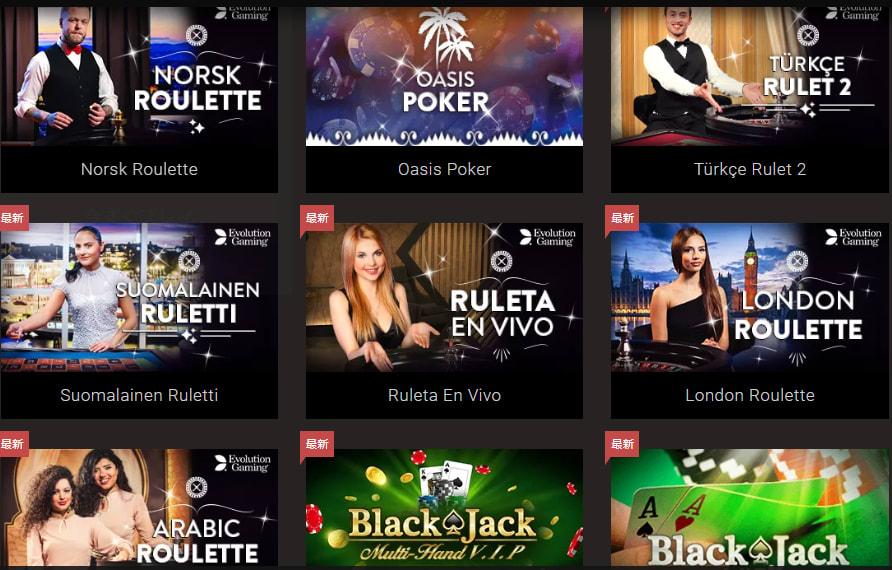 ビットスターズカジノのライブカジノ