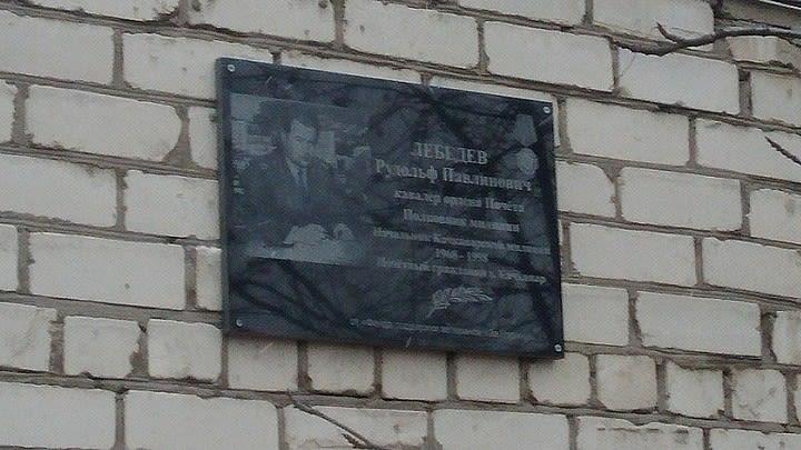 Рудольф Лебедев в Качканаре. Фото Екатерины Карелиной