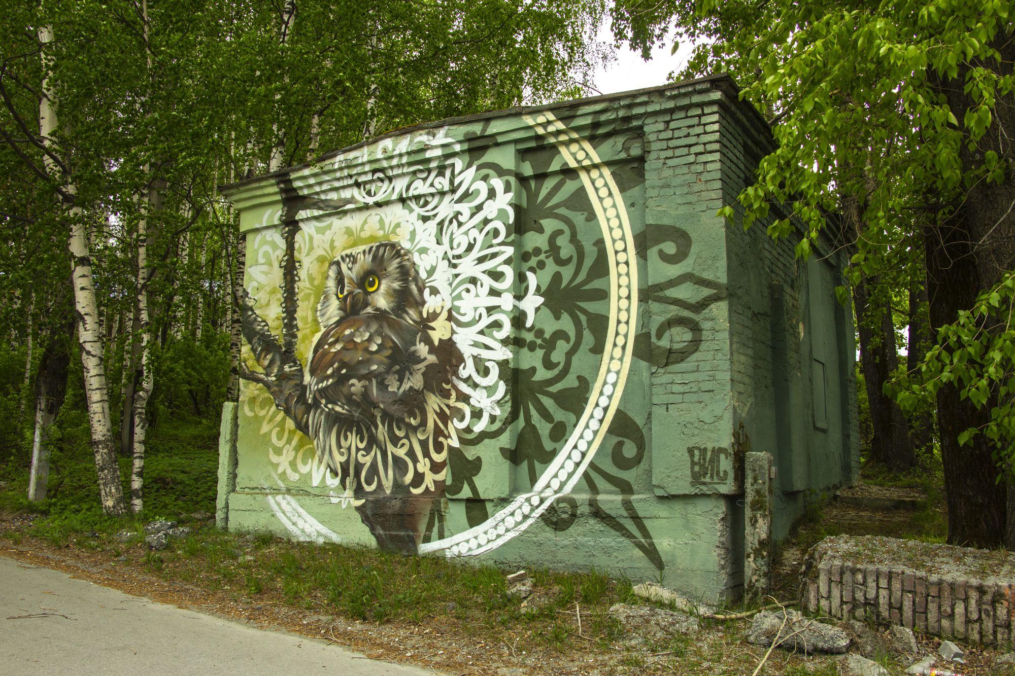 Граффити Висмута Тляшева в Качканаре. Фото: Е. Винников
